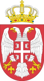 150px-coat_of_arms_of_serbia_smallsvg