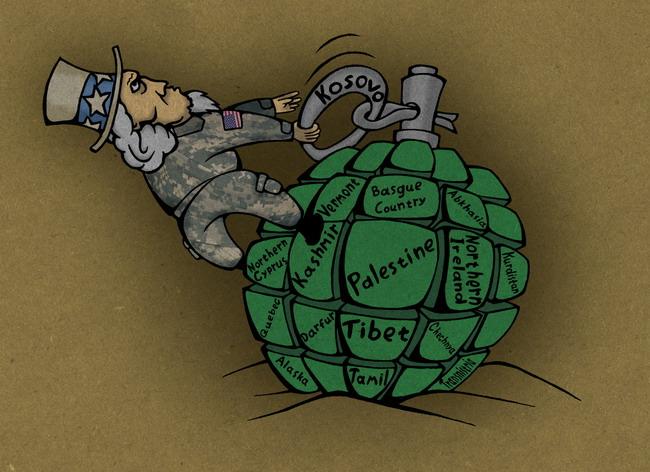 Kosovo Grenade