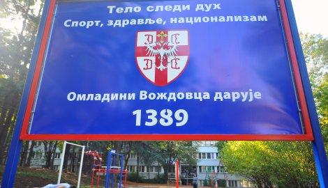 teretana1389
