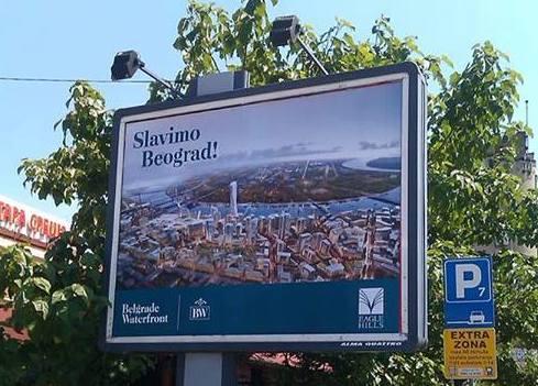 Slavimo Beograd